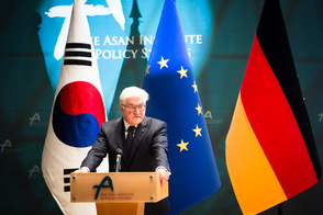 Federal President Frank-Walter Steinmeier held a speech at the Asan Institute for Policy Studies in Seoul
