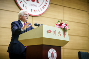 Federal President Frank-Walter Steinmeier holds a speech at the Sichuan University in Chengdu on the occasion of his state visit to the People's Republic of China