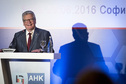 Federal President Joachim Gauck at the opening of the Business Forum of the German Chamber of Commerce Abroad on the occasion of his state visit to the Republic of Bulgaria